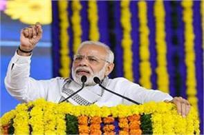 telangana election pm modi to campaign in hyderabad today