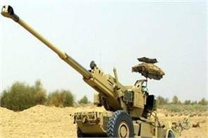 supreme court will hear hearings on bofors case read special novermber 2