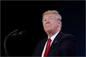 us court decides to keep trump daca
