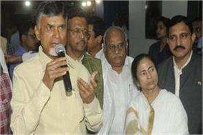 mamata naidu to be meeting in delhi today read the special news of november 22