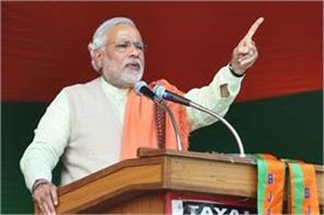 pm modis visit to madhya pradesh today read 16 november special news