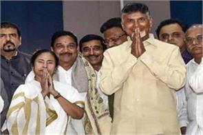 mamata naidu meeting in delhi today against opposition