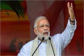pm modi to address election meetings in madhya pradesh today