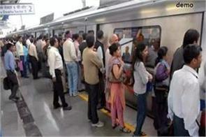 increasing theft and jeebastasi in the capital s life line  metro