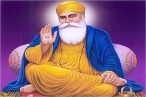 time to adopt the teachings of guru nanak dev ji