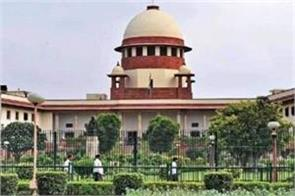 judiciary correct some of its priorities