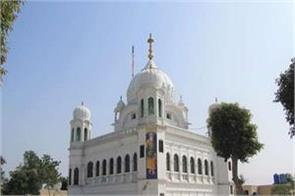 kartarpur sahib corridor proposes pakistan s  move