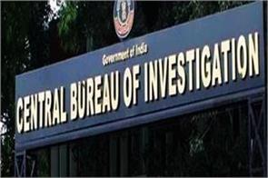 cbi vs cbi  asha is going to the root of the supreme court case