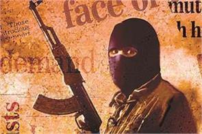 combat terrorism together