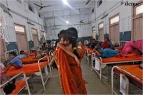 this is some of our government hospitals some of the negligence of doctors