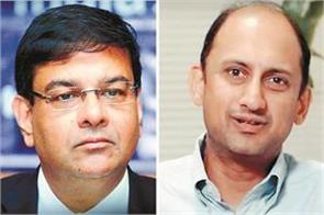 rbi and the  deadlock  in the finance ministry should end soon