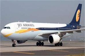 jet airways to lose rs 1 261 crore