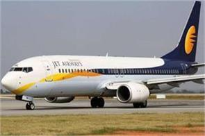 free lounge facility for jet airways passengers