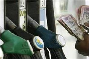 petrol and diesel prices decrease again