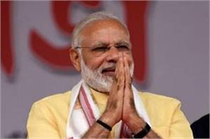 pm can give double good news to people employed before election 2019