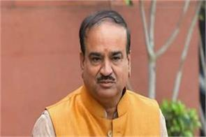 union minister ananth kumar passes away