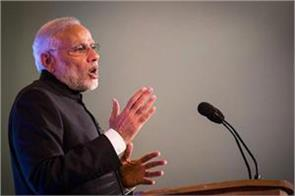 narendra modi bjp video conferencing delhi