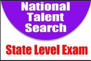 national talent search exam preparations completed