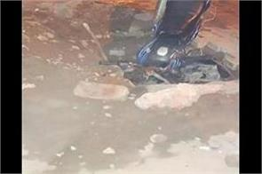 crater on the street in nayagaon along with crater youth bike serious