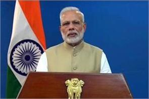 november 8 prime minister narendra modi announced demonetisation