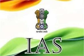 4 ias officials get extra charge
