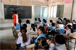 facilities like private schools will be given in government schools