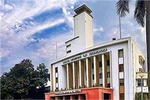 recruitment to many posts in iit kharagpur