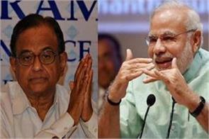 p chidambaram narendra modi ambikapur challenge