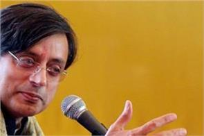 shashi tharoor makes a spelling mistake social media has a field day