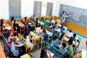 high court approves recommendations related to school students