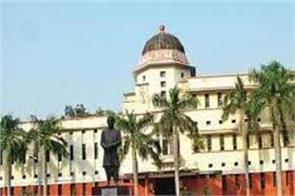 allahabad officially named  prayagraj  allahabad university