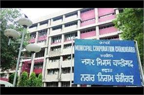 municipal corporation meeting today the waste of houses