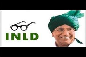 inld will face first blow in 2020 youth pradesh president will join congress