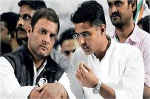 rajasthan assembly election rahul canceled the list of pilots