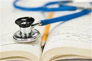 change in mbbs curriculum