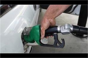 petrol 14 and diesel 12 paise cheaper know what s in your city rate