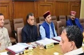 important decisions of jairam cabinet