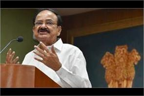 do not impose a kind of curriculum on all students naidu