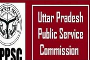 uppsc has applied for assistant registrar s posts