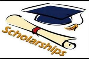 cbse student scholarship apply