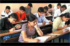 civil services preliminary examination