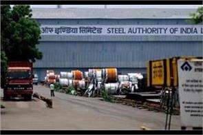 bumpers recruitments in steel authority of india limited