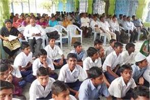 the action will be taken on schools which declare different programs