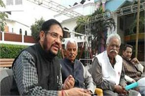 to hide failures bjp raises issue of ram temple
