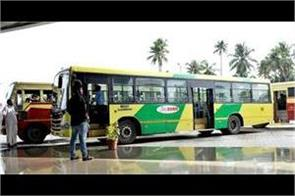 ac bus travel by concessional students passenger