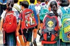 new school teachers in school as a psychologist