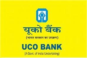uco bank s net loss reaches 1 136 crores
