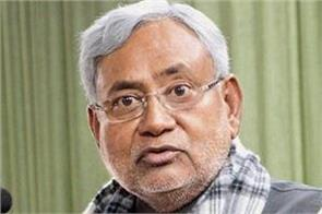 continuing efforts to improve education sector nitish