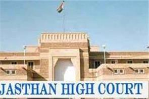 golden opportunity to get job in rajasthan high court