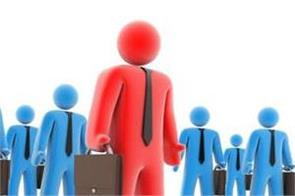 employee selection commission vacancy translator posts